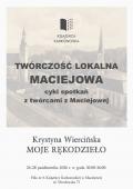 maciejowa_wiercinska